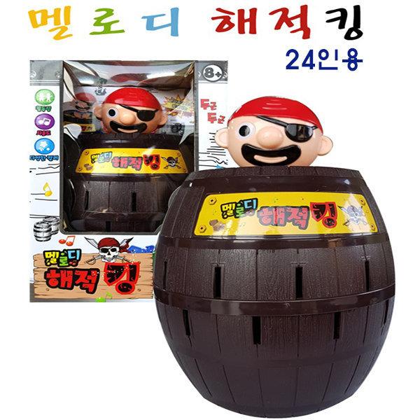 룰렛게임/멜로디해적왕/24인용/해적왕룰렛/복불복게임 상품이미지