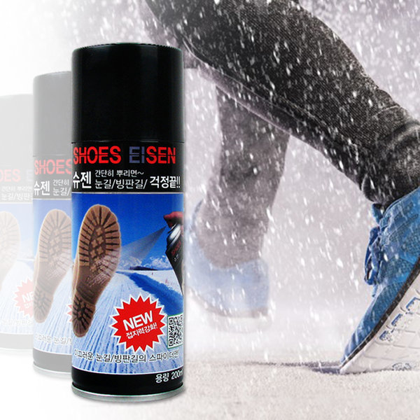 슈젠 미끄럼방지 야구화 빙판길 눈길 신발미끄럼방지 상품이미지
