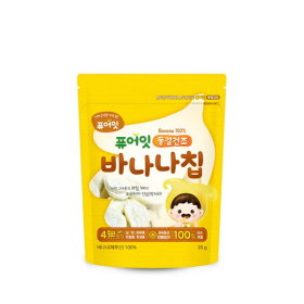 PURE-EAT Freeze-Dried Banana Chip
