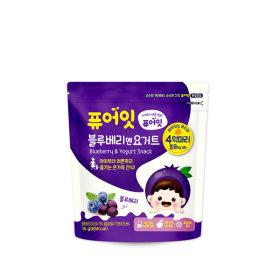 PURE-EAT Blueberry  Yogurt