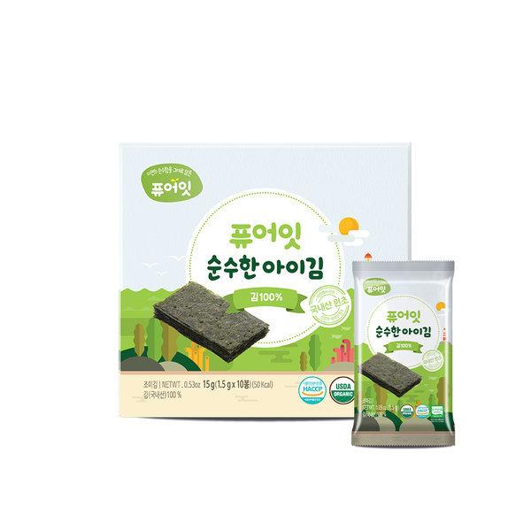 퓨어잇 오가닉 순수한 아이김(김100%) 상품이미지