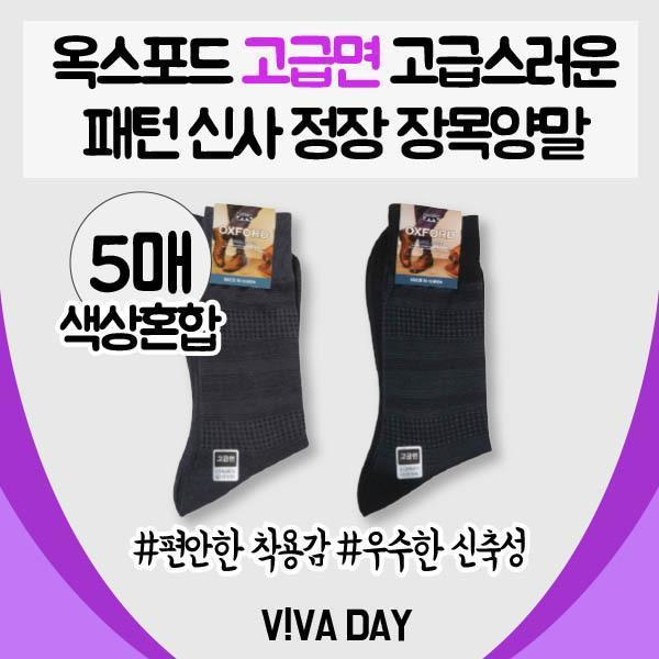 대흥)합지 사다리바인더 A4(S333/3cm/청색) 상품이미지
