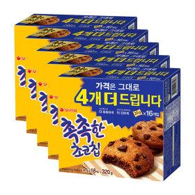 촉촉한 초코칩 16개입 x 3박스+증정