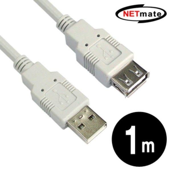 KW-NMC-UF210 USB2.0 충전 연장 케이블 AM AF 1M 상품이미지