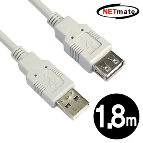 KW-NMC-UF218 USB2.0 충전 데이터 연장케이블 1.8M 상품이미지