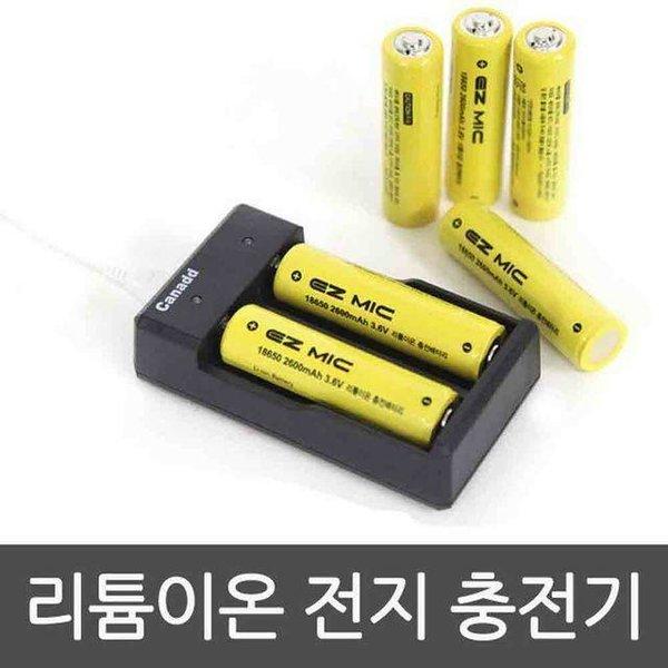 KC 리튬이온전지 2개 18650 배터리 충전기 1세트 상품이미지