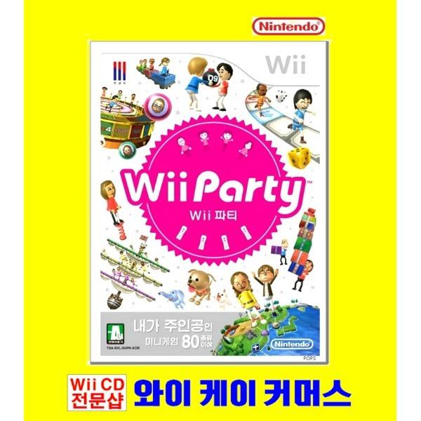 Wii 위파티 (한국정품)3.2만 상품이미지