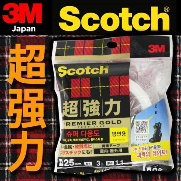 일본3M 초강력 수퍼다용도 평면용 양면테이프 상품이미지