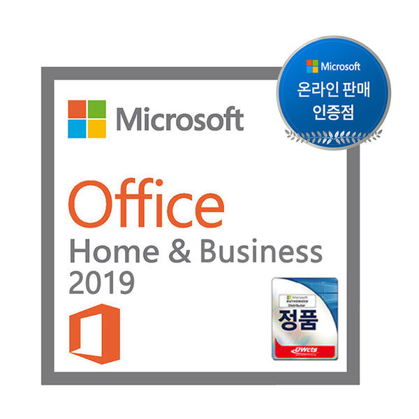 Office 2019 Home And Business ESD 기업용 영구사용