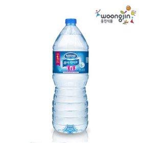 네슬레 퓨어라이프 생수 2Lx12펫 먹는샘물 생수 물