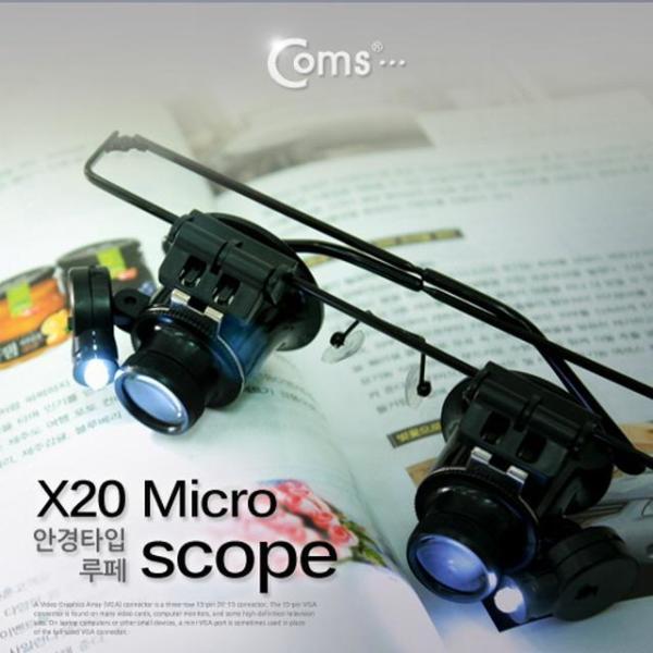 현미경(안경거치형) 20x / 양눈형 상품이미지