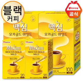 맥심 모카골드 솔루블 블랙커피 200T+투고텀블러2개