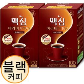 맥심 아라비카 솔루블 블랙커피  커피만 200T+보틀2개