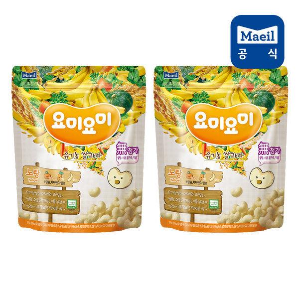 요미요미 유기농쌀과자 노랑하트 25g 8봉 상품이미지