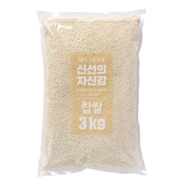(전단상품)찹쌀 3KG 봉 상품이미지