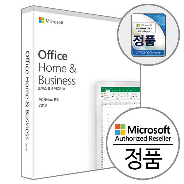 MS Office Home And Business 2019 한글 PKC