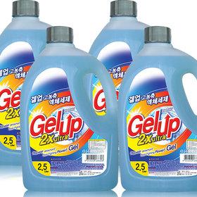 Gelup ultra liquid detergent 2.5Lx4pcs(Regular)