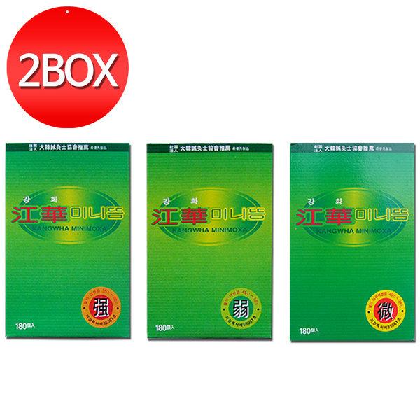 이화당 강화미니뜸(180p)-2BOX 강화뜸쑥 뜸 쑥뜸 상품이미지