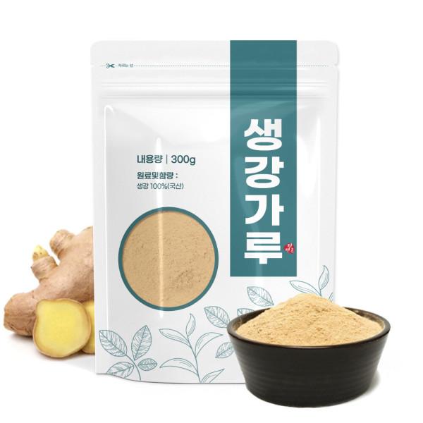 도라지 생강가루 더덕 비트가루 감초 석류 분말 가루 상품이미지