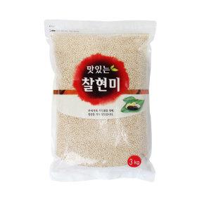 (행사상품)찰현미_3KG 봉