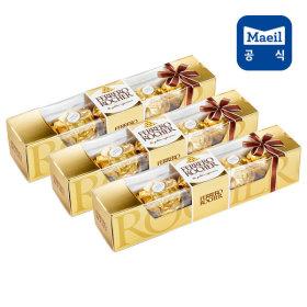 T-5 3각/초콜릿