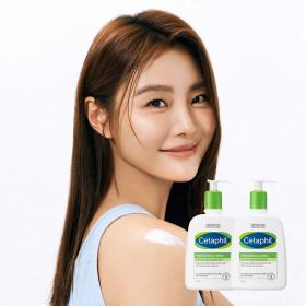 Cetaphil Large 1+1 (Lotion 473ml + Lotion 473ml)