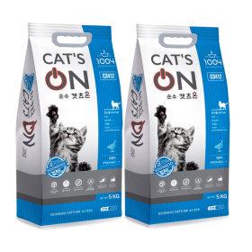 캣츠온 5kg X 2개 고양이사료