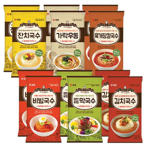 국수 15봉 골라담기+국수2봉 증정/비빔/막국수 상품이미지