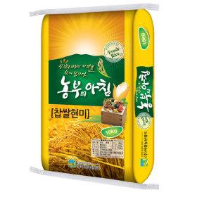 국산 농부의아침 찹쌀현미10kg 2018년산