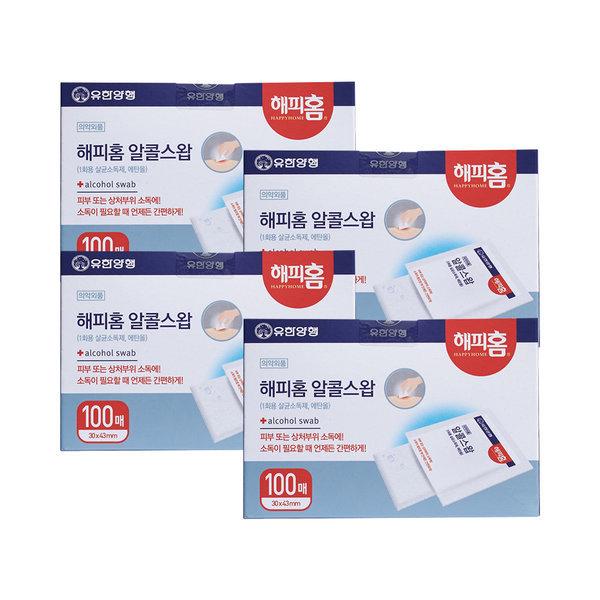 해피홈 알콜스왑 소독솜 100매 4박스 (총 400매) 상품이미지