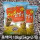 국산 안토시안 흑백미10kg(5kg2개포장) 2018년산