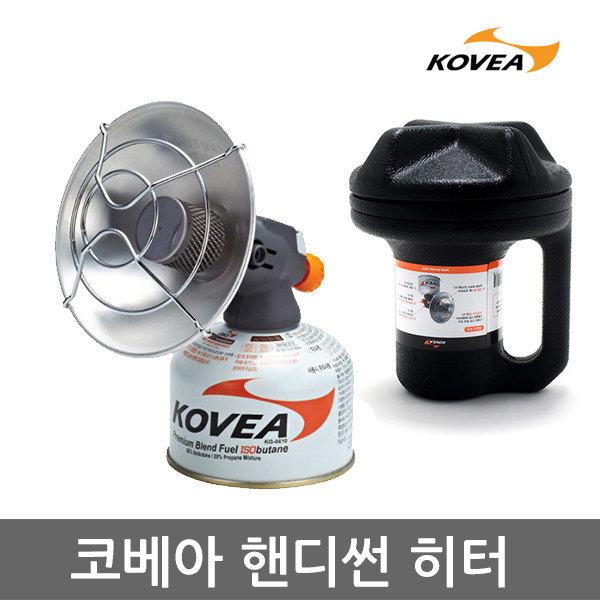 핸디썬 가스히터 KGH-1609 가스난로 낚시히터 상품이미지