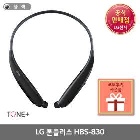 톤플러스 HBS-830 블루투스 이어폰 L 블랙