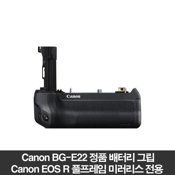 태성 정품 BG-E22 - EOS R 전용 배터리 그립 RF 상품이미지