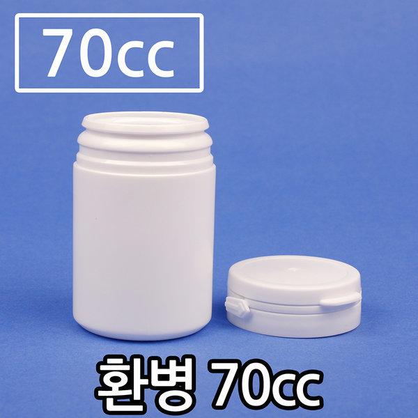 K 환병 70cc 18g 50개 환병 소화제 플라스틱용기 상품이미지