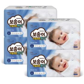 원더 밴드 신생아 공용 50매 x 4팩