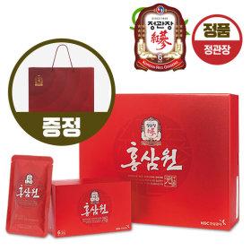 정관장 홍삼원 50ml30포 선물용 정품 쇼핑백 증정