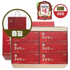 정관장 홍삼원골드 50ml  60포 명절 부모님 지인 선물