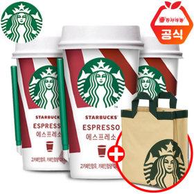컵커피 에스프레소 200mlX10컵 X에코백+전용포장