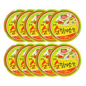 동원 닭가슴살 135g x 10캔 / 닭가슴살캔 통조림