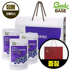 정관장 홍삼담은블루베리후레쉬 50ml 20포 쇼핑백 증정