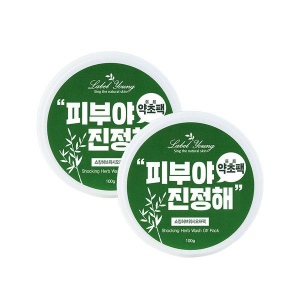 (1+1) 쇼킹 허브약초팩 /여x름균+흉l터 진정/효과보장/ 상품이미지