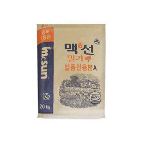 사조동아 /  1등급 밀가루 20kg /중력분/다목적면용