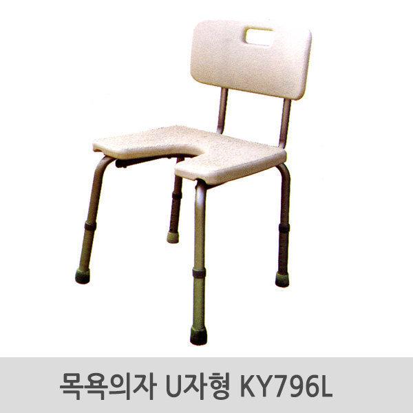 엔도젠 U자형 목욕의자 WYK796L(KY796L) 상품이미지