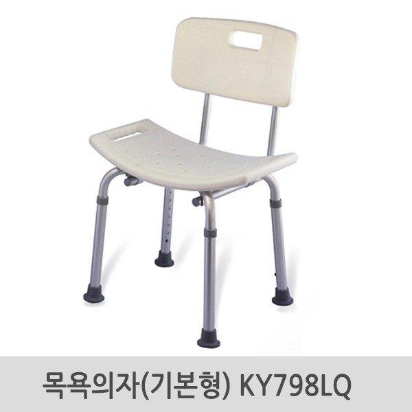 엔도젠 기본형 목욕의자 WYK798LQ(KY798LQ) 상품이미지
