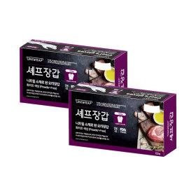요리고무장갑/ 유니랩 니트릴 셰프장갑 (소 100매)