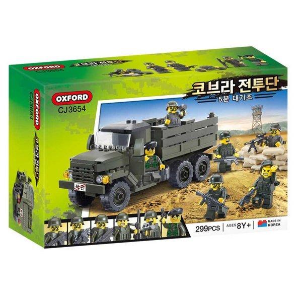 옥스포드 코브라전투단 5분대기조 CJ3654 블록 블럭 상품이미지