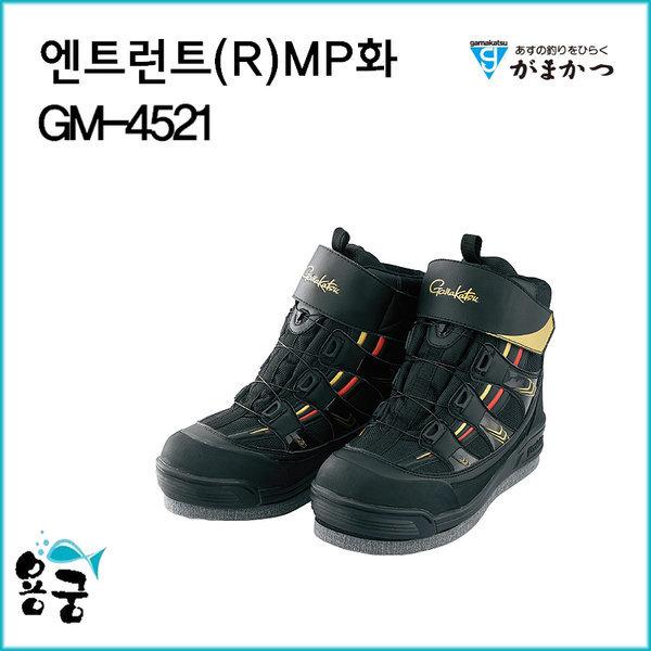 용궁-가마가츠 GM-4521 스파이크 엔트 런트(R) 낚시화 상품이미지