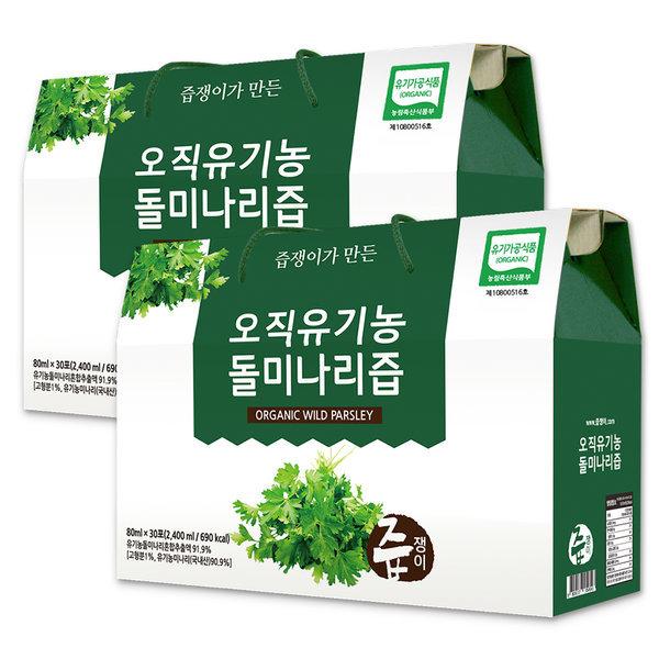 즙쟁이 유기농 돌미나리즙 2박스 60포 상품이미지
