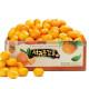 나영이네농장 맛좋은 감귤 10kg(중과)-할인판매